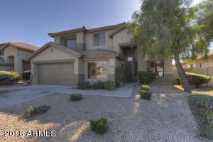7719 E Nestling Way, Scottsdale, AZ 85255