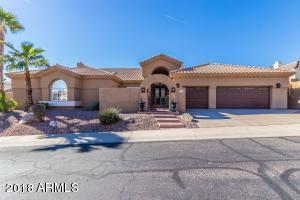 15016 S 7TH Street, Phoenix, AZ 85048