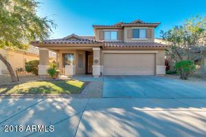 15983 W DIAMOND Street, Goodyear, AZ 85338