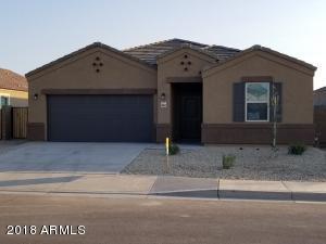 41975 W LAGO Street, Maricopa, AZ 85138