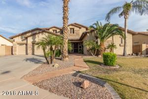 1329 S IOWA Court, Chandler, AZ 85286