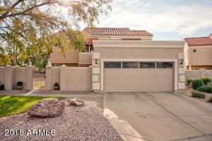 6739 W MCRAE Way, Glendale, AZ 85308