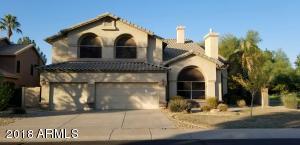 1520 E ERIE Street, Gilbert, AZ 85295
