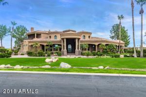 20 E OAKWOOD HILLS Drive, Chandler, AZ 85248