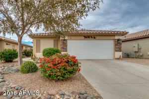 43876 W Bedford Drive, Maricopa, AZ 85138