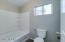 Full master bathroom!