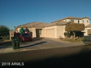 5010 W FAWN Drive, Laveen, AZ 85339