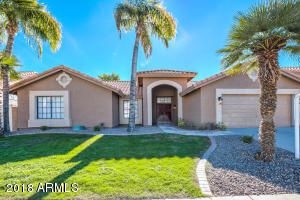 1225 W IRIS Drive, Gilbert, AZ 85233