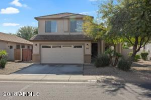 4291 E OXFORD Lane, Gilbert, AZ 85295