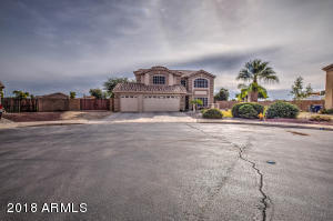 11401 N 126TH Lane, El Mirage, AZ 85335