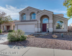 11169 W Madisen Ellise Drive, Surprise, AZ 85378