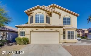 4636 E STANFORD Avenue, Gilbert, AZ 85234