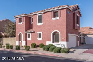 880 E DEVON Road, Gilbert, AZ 85296