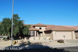 16496 W LIMESTONE Drive, Surprise, AZ 85374