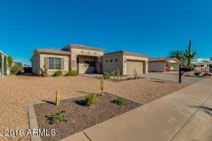 5350 E Ford Circle, Mesa, AZ 85215