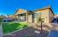 651 W Ranch Road, Gilbert, AZ 85233