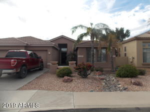 7131 W Saddlehorn Road, Peoria, AZ 85383
