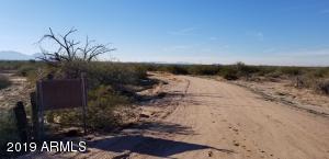 7980 S Warm Sands Road, Stanfield, AZ 85172