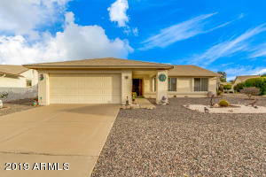 1021 S 78TH Place