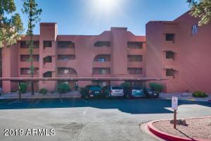 4303 E CACTUS Road, 218B, Phoenix, AZ 85032