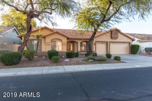 7817 W MAUI Lane, Peoria, AZ 85381