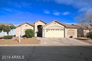 1538 E PEACH TREE Drive, Chandler, AZ 85249