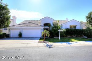 12053 E MISSION Lane, Scottsdale, AZ 85259