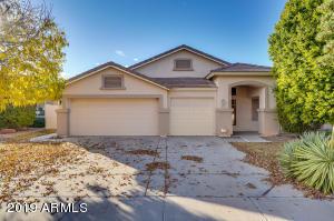 1082 S MEADOWS Drive, Chandler, AZ 85248