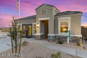 2394 E SAN GABRIEL Trail, Casa Grande, AZ 85194