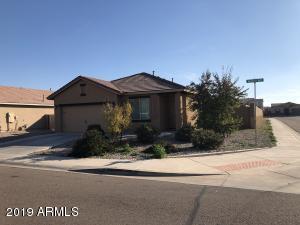 40047 W WALKER Way, Maricopa, AZ 85138