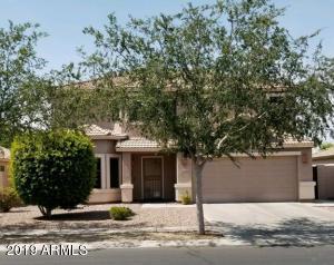 1622 E Harwell Road, Phoenix, AZ 85042