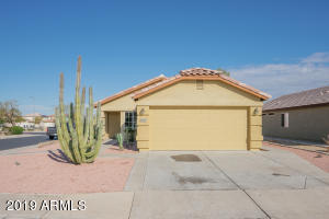 11928 W SCOTTS Drive, El Mirage, AZ 85335