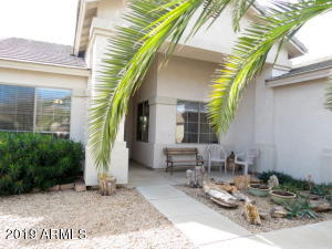12939 W Surrey Avenue, El Mirage, AZ 85335