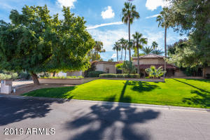 7511 E NORTHERN Avenue, Scottsdale, AZ 85258