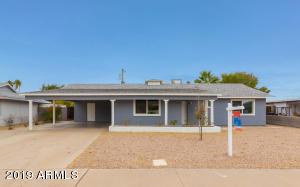 1654 N QUEENSBURY, Mesa, AZ 85201