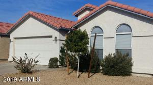 8418 W ALMERIA Road, Phoenix, AZ 85037