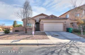 43983 W NEELY Drive, Maricopa, AZ 85138