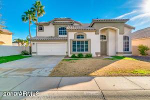 10875 W Laurelwood Lane, Avondale, AZ 85392