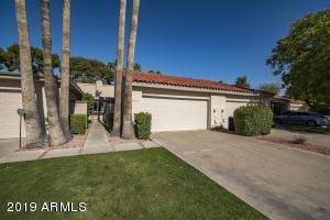 7714 E VISTA Drive, Scottsdale, AZ 85250