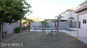15554 W GELDING Drive, Surprise, AZ 85379