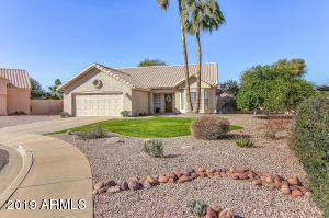 944 N OWL Circle, Gilbert, AZ 85234