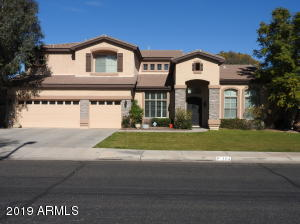 304 E MARY Lane, Gilbert, AZ 85295