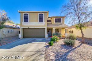 1265 N 161ST Avenue, Goodyear, AZ 85338