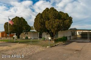 7028 W CAROL ANN Way, Peoria, AZ 85382
