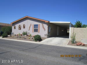 16101 N EL MIRAGE Road, 375, El Mirage, AZ 85335