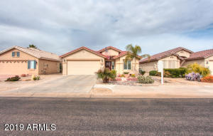 2398 E MALAGA Drive, Casa Grande, AZ 85194