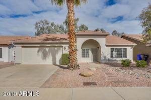 1238 E HARVARD Avenue, Gilbert, AZ 85234