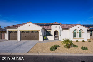 3754 N 164TH Avenue, Goodyear, AZ 85395