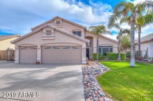 17511 N 83rd Drive, Peoria, AZ 85382
