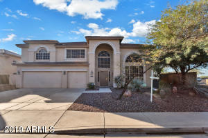 7345 W CRABAPPLE Drive, Peoria, AZ 85383